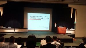 sensei_shashin